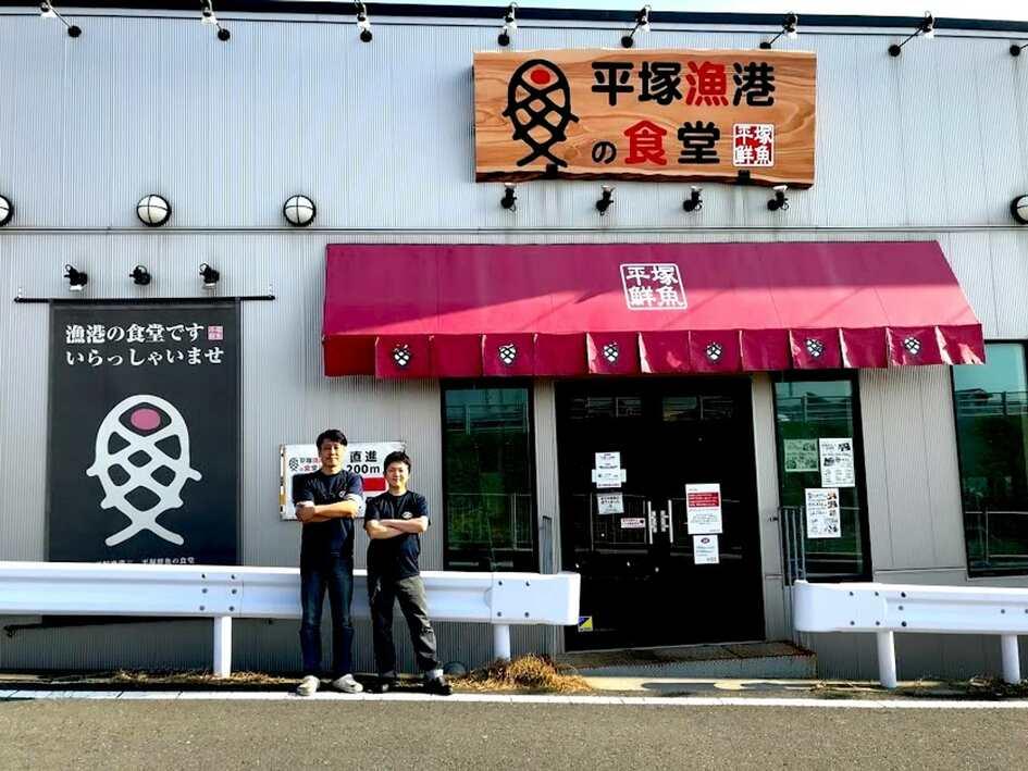 左が代表取締役の常盤嘉三郎さん