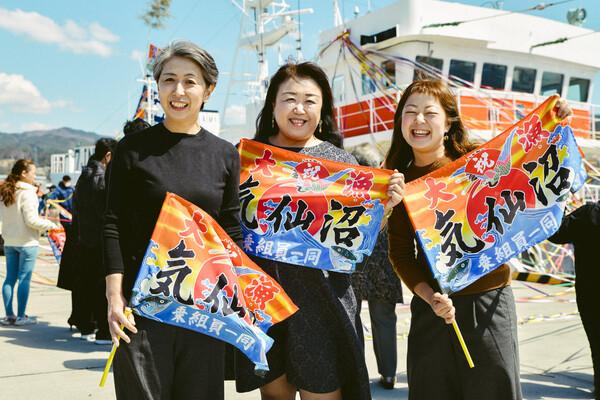 「気仙沼を、日本一漁師さんを大切にする町にしたい」女将たちの銭湯復活物語