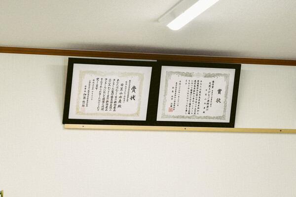 オフィスには加工食品や特産品コンクール入賞の賞状が