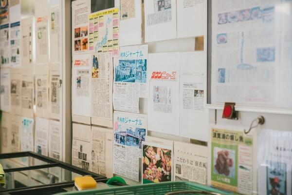 壁一面に貼られた新聞の切り抜き記事