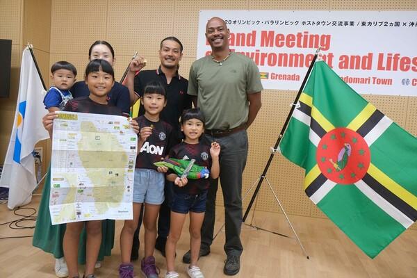 島内の和泊町と知名町は、海洋国家のドミニカ国とグレナダの東京2020オリンピック・パラリンピックのホストタウン。昨年8月に開催された2町2国合同環境会議でも発表を行った