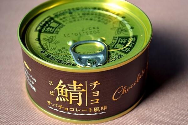 鯖チョコ缶
