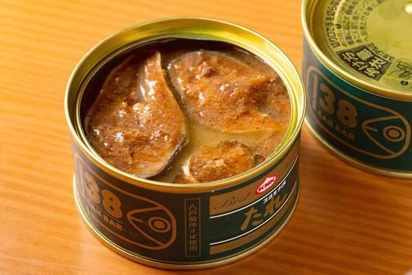 八戸サバ缶/スタミナ源たれ