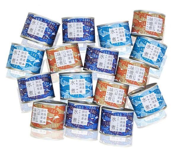 ノフレ食品「keith缶詰シリーズ」